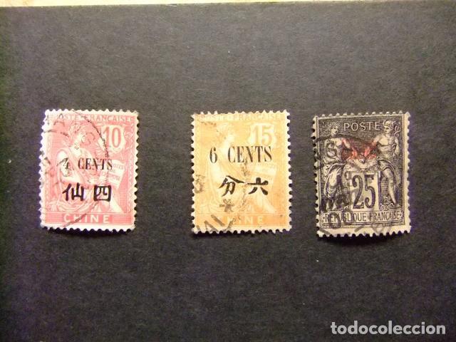 China chine bureau français 1894 1912 yvert n comprar sellos