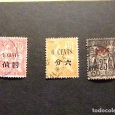 Sellos: CHINA CHINE BUREAU FRANÇAIS 1894 - 1912 YVERT N º 8 ºFU + 76 º + 85 º FU. Lote 68527973