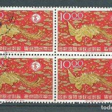 Sellos: FORMOSA,FORMOSE,TAIWAN,REPUBLIC OF CHINA, 1965, BLOQUE DECUATRO EXPOSICIÓN UNIVERSAL NUEVA YORK, USA. Lote 217926481