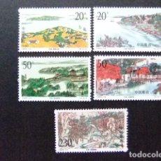 Sellos: CHINA CHINE 1995 LAC TAIHU YVERT Nº 3298 / 3302 ** MNH. Lote 74475443