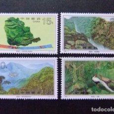 Sellos: CHINA CHINE 1995 MONTS DINGHU YVERT Nº 3271 / 3274 ** MNH. Lote 74477627