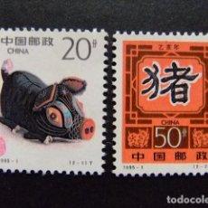Sellos: CHINA CHINE 1995 YVERT Nº 3267 / 3268 ** MNH. Lote 77390125