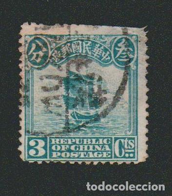 CHINA.1913-19.-3 CENT.YVERT 149.USADO. (Sellos - Extranjero - Asia - China)