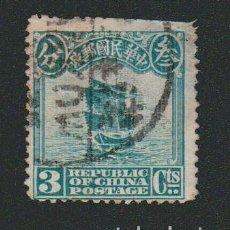 Sellos: CHINA.1913-19.-3 CENT.YVERT 149.USADO.. Lote 77925785