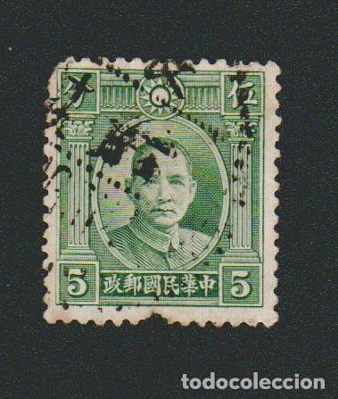 CHINA.1931-37.-5 CENT.YVERT 223A.USADO. (Sellos - Extranjero - Asia - China)