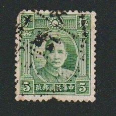 Sellos: CHINA.1931-37.-5 CENT.YVERT 223A.USADO.. Lote 77926593