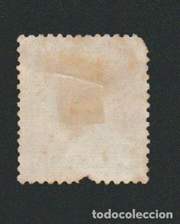 Sellos: China.1931-37.-5 cent.Yvert 223a.Usado. - Foto 2 - 77926593