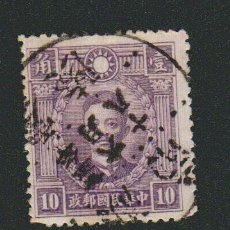 Sellos: CHINA.1932-33.-10 CENT.YVERT 236.USADO.. Lote 77926677