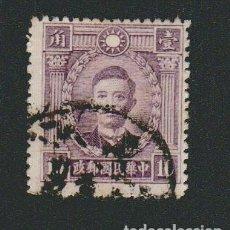 Sellos: CHINA.1932-33.-10 CENT.YVERT 236.USADO.. Lote 77926713