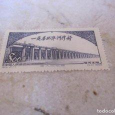 Sellos: SELLO CHINA 800 AÑO 1952. Lote 82252580