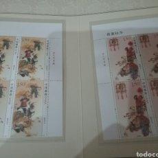 Sellos: SELLOS DE CHINA. CARPETA LUJO 20/3/17. LOTE CHINA 17. 2.. Lote 85807843