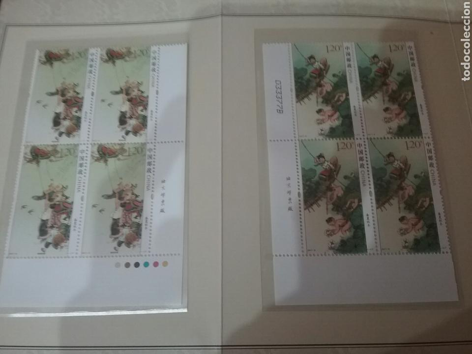 Sellos: Sellos de China. Carpeta Lujo 20/3/17. Lote China 17. 2. - Foto 2 - 85807843