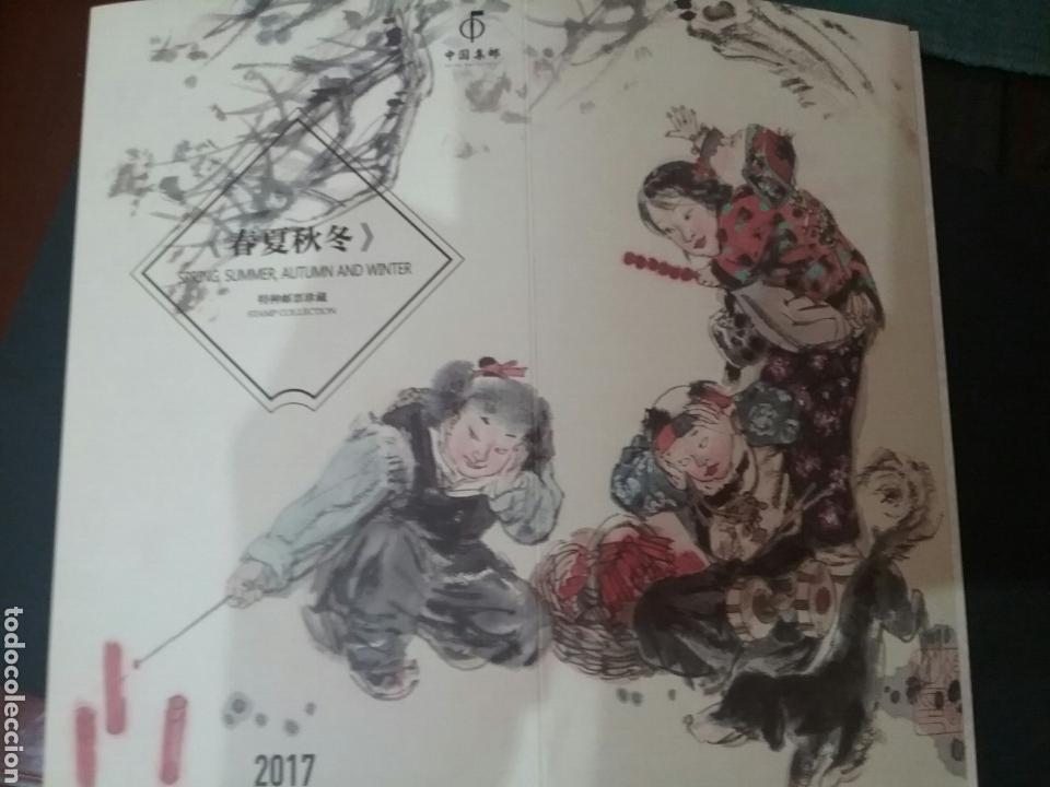 Sellos: Sellos de China. Carpeta Lujo 20/3/17. Lote China 17. 2. - Foto 4 - 85807843