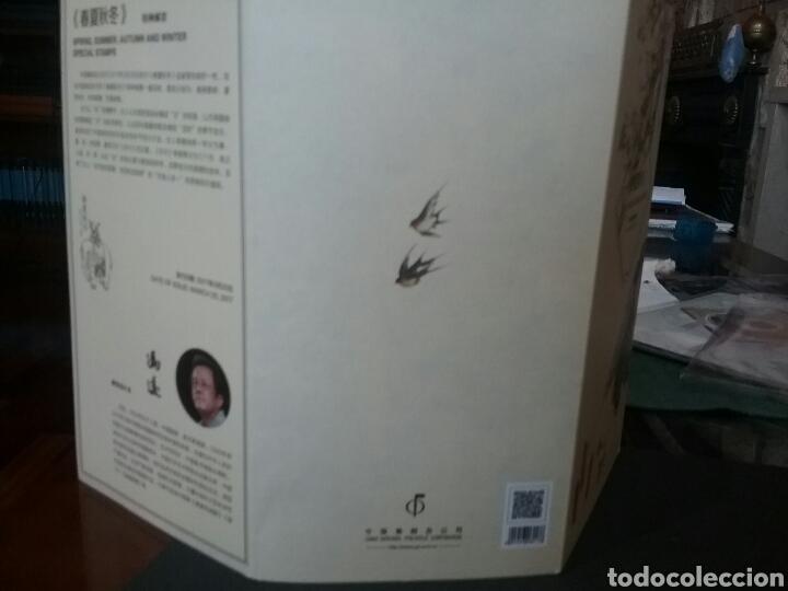 Sellos: Sellos de China. Carpeta Lujo 20/3/17. Lote China 17. 2. - Foto 5 - 85807843