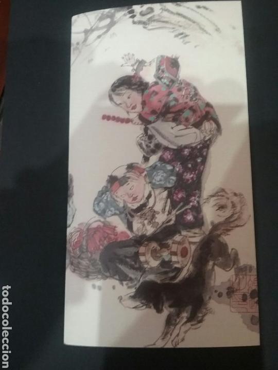 Sellos: Sellos de China. Carpeta Lujo 20/3/17. Lote China 17. 2. - Foto 6 - 85807843