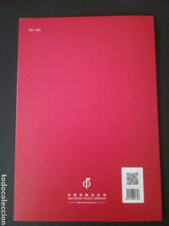 Sellos: Sellos de R. P. China 2/12/16. Carpeta Lujo conmemorativa. Lote China 16. 6. - Foto 4 - 85883896