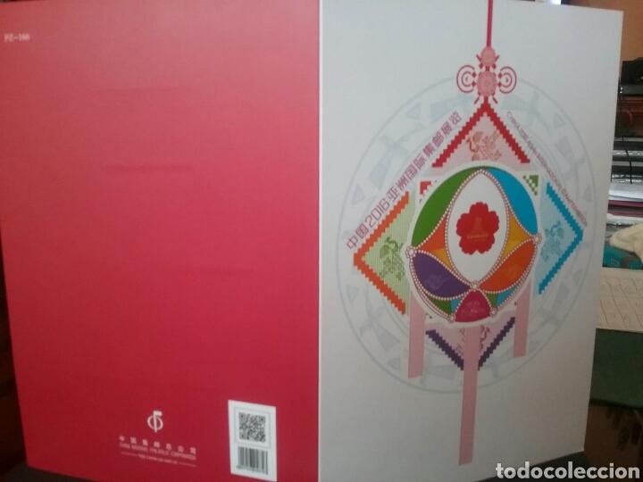 Sellos: Sellos de R. P. China 2/12/16. Carpeta Lujo conmemorativa. Lote China 16. 6. - Foto 5 - 85883896