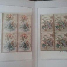 Sellos: SELLOS DE R. P. CHINA. CARPETA LUJO CONMEMORATIVA. LOTE CHINA 17. 3.. Lote 85904048