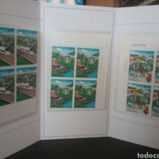 Sellos: SELLOS DE R. P. CHINA 09/03/17. CARPETA LUJO CONMEMORATIVA. LOTE CHINA 17. 4.. Lote 85904768