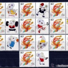 Sellos: CHINA 2012 REN CHEN YEAR . (W89 ) AÑO DEL DRAGON.**MNH. Lote 87207360