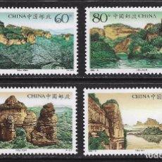 Selos: CHINA. YVERT NSº 4166/69 NUEVOS Y CON DEFECTOS AL DORSO. Lote 87350728