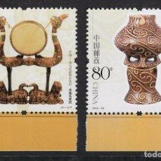 Selos: CHINA. YVERT NSº 4197/98 NUEVOS. Lote 87351300