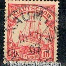 Sellos: CHINA, KIAUTSCHOU (COLONIA ALEMANA) 10, THE KAISER'S SHIP HOHENZOLLERN, USADO. Lote 88995436