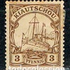 Sellos: CHINA, KIAUTSCHOU (COLONIA ALEMANA) 6, THE KAISER'S SHIP HOHENZOLLERN, NUEVO CON CHARNELA. Lote 88995632