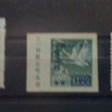 Sellos: LOTE DE SELLOS DE CHINA, SIN DENTAR, BORDE DE HOJA, RAROS. Lote 89264676