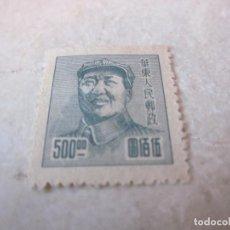 Sellos: SELLO 500 YUAN CHINA 1949 - MAO TSE-TUNG. Lote 91978545