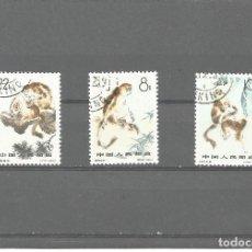 Sellos: TRES SELLOS DE CHINA TRES MONOS 1963. Lote 93277705