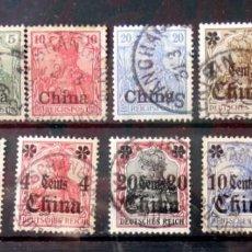 Sellos: LOTE DE SELLOS, OFICINA ALEMANA EN CHINA,. Lote 96255095