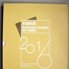 Sellos: ÁLBUM COMPLETO CON LOS SELLOS DE CHINA DEL AÑO 2016 . Lote 96627167