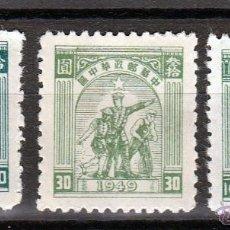 Sellos: CHINA CENTRAL 1949. ( W 08 ) **. MNH. Lote 98137463