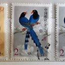 Sellos: CHINA, 3 SELLOS USADOS . Lote 101057735