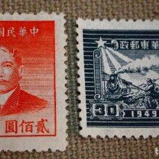 Sellos: LOTE DE 2 SELLOS DE CHINA, USADOS, SIN CHARNELA. Lote 102455315