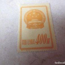 Selos: SELLO REPUBLICA POPULAR CHINA 1951. Lote 102999371