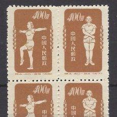 Sellos: CHINA - SELLOS NUEVOS SIN GOMA. Lote 103973359