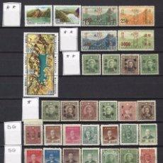 Sellos: CHINA - LOTE SELLOS NUEVOS - 2 IMAGENES. Lote 103973643