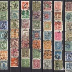 Sellos: CHINA - LOTE SELLOS USADOS - 3 IMAGENES. Lote 103973771