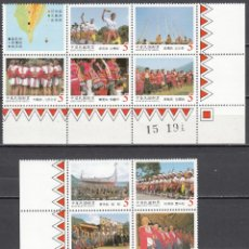 Timbres: FORMOSA , 1999 YVERT Nº 2451 / 2459 / ** /. Lote 107408975