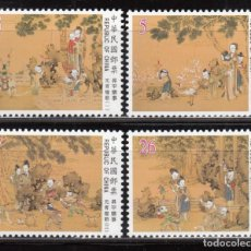 Sellos: FORMOSA , 1999 YVERT Nº 2439 / 2442 / ** / ,. Lote 107410419
