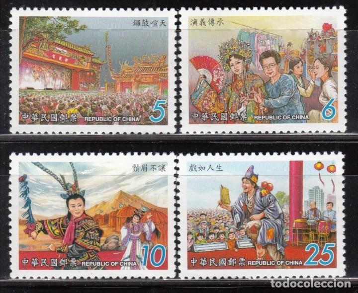 FORMOSA 1999 YVERT Nº 2487 / 2490 / ** / , (Sellos - Extranjero - Asia - China)