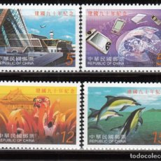Timbres: FORMOSA 2001 YVERT Nº 2607 / 2610 / ** / , . Lote 107432115