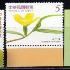 Timbres: FORMOSA 2006 TEMA FLORES / ** / ,. Lote 107458879