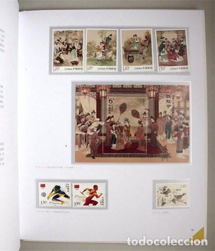 Sellos: Álbum completo con los sellos de China del año 2016 - Foto 3 - 108733855