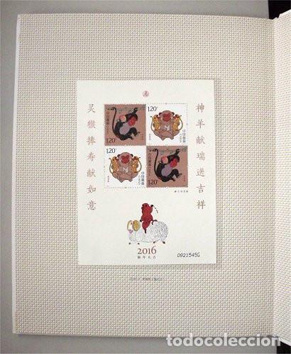 Sellos: Álbum completo con los sellos de China del año 2016 - Foto 6 - 108733855