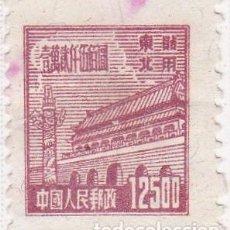 Sellos: 1951 - CHINA DEL NORDESTE - PUERTA DE TIANAMEN - YVERT 161. Lote 108832547