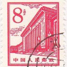 Sellos: 1964 - CHINA - REPUBLICA POPULAR - EDIFICIOS DE PEKIN - CASA DEL PUEBLO - YVERT 1644 . Lote 109237815