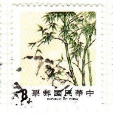 Sellos: 1984 - CHINA - TAIWAN - PINO,BAMBU,ALBARICOQUE - YVERT 1536,1537,1538 - SERIE COMPLETA . Lote 109240075